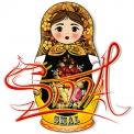 ARTISANAT RUSSE SMAL - ARTS & CRAFTS