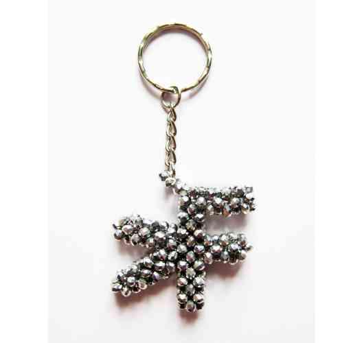 KFarah Woman || Keychain KF Silver - Keychain 100% handmade in crystal and glass pearls.